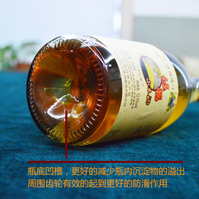 瓶底凹槽更好的减少瓶内沉淀物的溢出周围齿轮有效的起到防滑作用