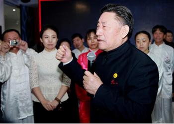 陈小旺九太极新年交流会在鸟巢旅游汇举行