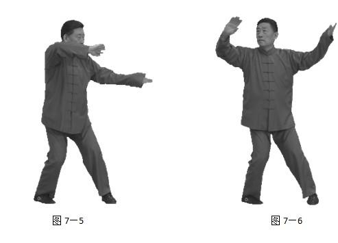 陈小旺九太极教程招式分解图示