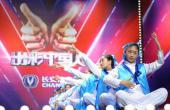 盛基学校地震孤贫儿童参演《出彩中国人》获全场一致出彩
