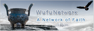 Wufu Network