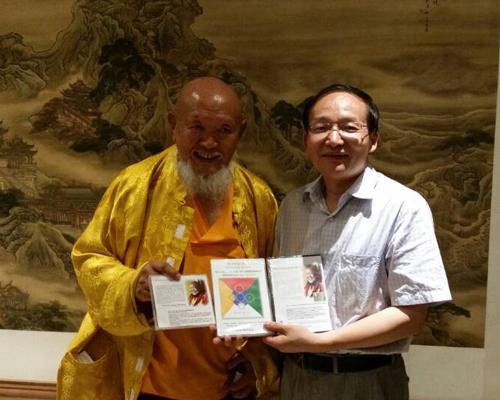 行人来到了位于盘古大观的伍福厅参观,北京和平旅游景区、中奥伍福