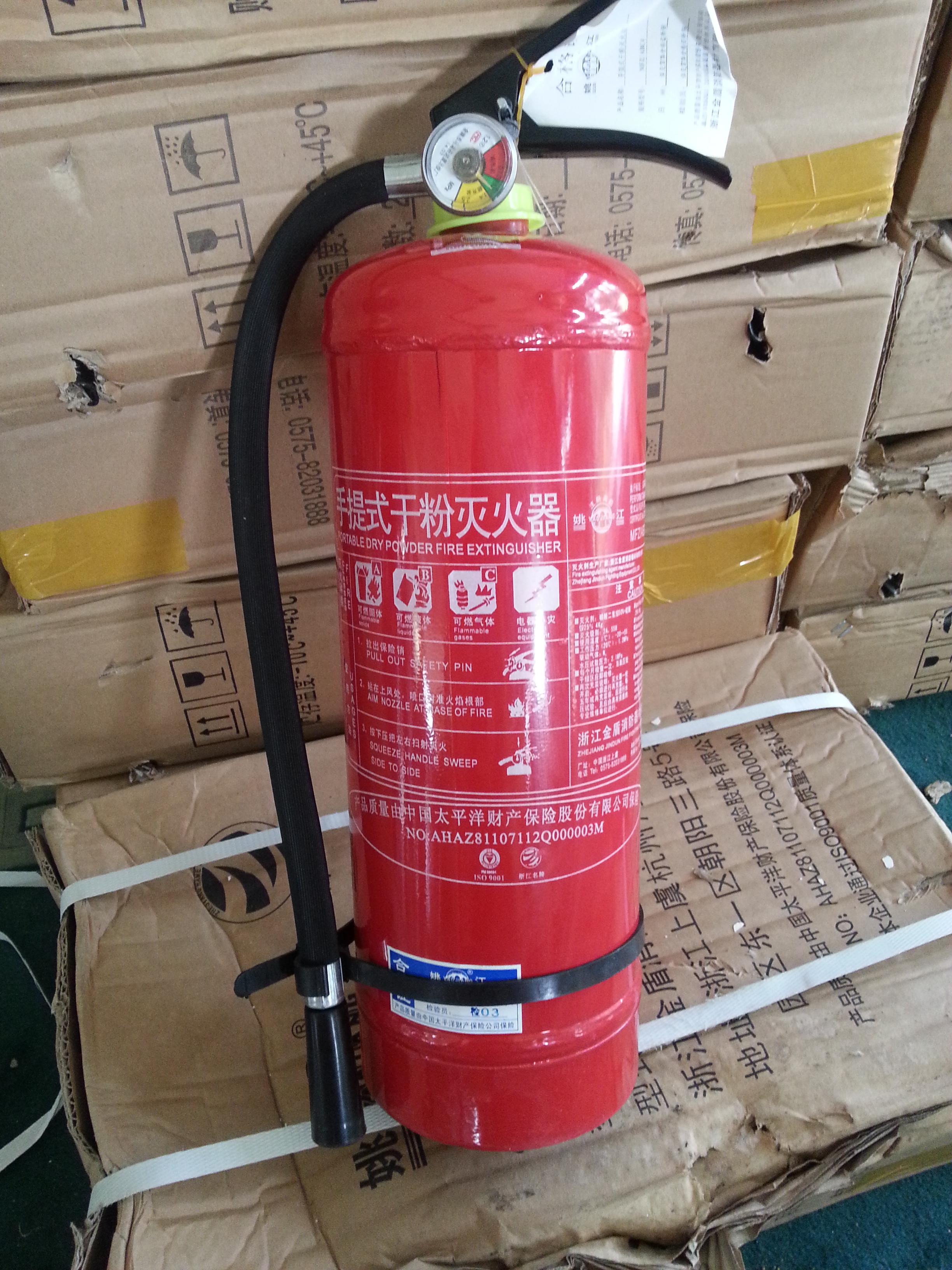 为藏族孤儿捐赠灭火器材盛基新闻 盛基学校资讯 出彩中国人武艺班