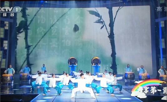 开学第一课:武艺班全新励志节目表演《自强不息》