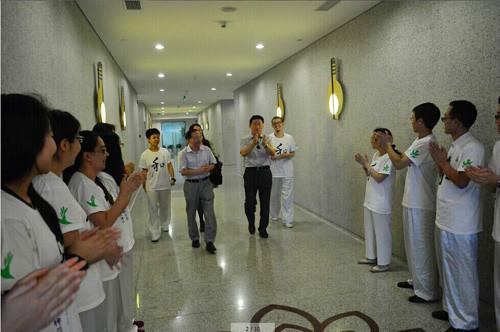Grandmaster Chen Xiaowang Visiting Wufu