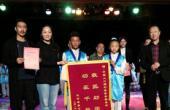 """善基金""""暖心行动""""——走进盛基藏族孤儿学校"""