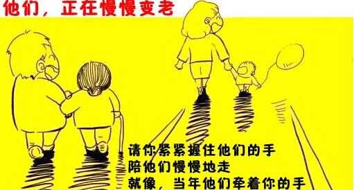 贫穷:不给父母财物供养,富不起来