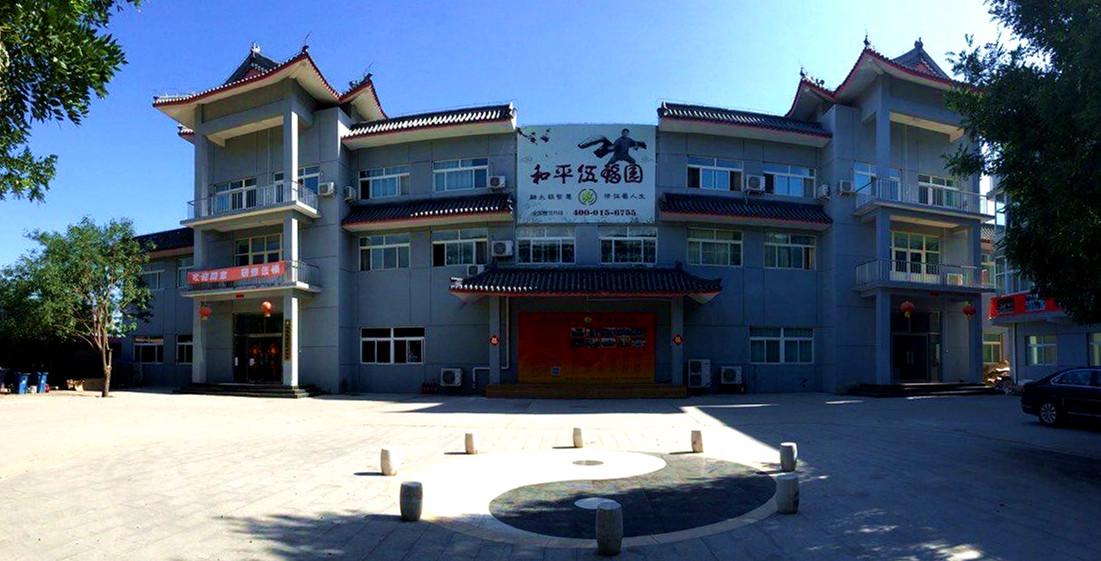 第三届中华太极日——丙申年端午节里的太极光辉