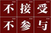 从南海仲裁看中国人的家国情怀
