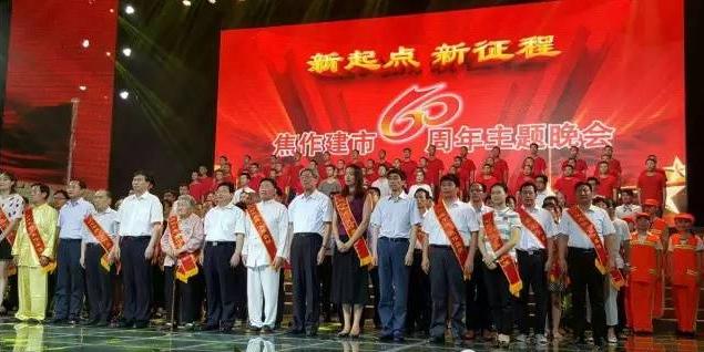 """陈小旺大师荣获""""时代丰碑""""焦作英模人物荣誉称号"""