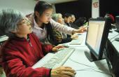 九部委发文: 老年教育是社区教育的重点任务