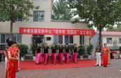 中奥伍福安养中心为老人开展双节文化汇演