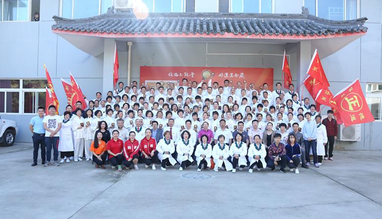 首届919伍福感恩节活动取得圆满成功