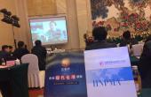 第三届河职协大会:宋自福提出企业现代伍项修炼