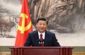 铸就新时代中国特色社会主义新辉煌