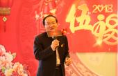 董事长新春致辞:新时代 新家园 共建伍福家园