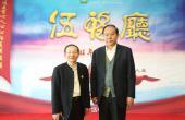 董事长会见中国中小企业协会领导