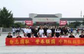 七七营养日-集团组织参观中国抗日战争纪念馆