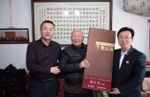 弘扬孝道文化 集团副总裁宋真拜访祖师颜正华教授