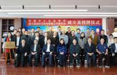 奋斗者成长与风险管理工作委员会在京成立
