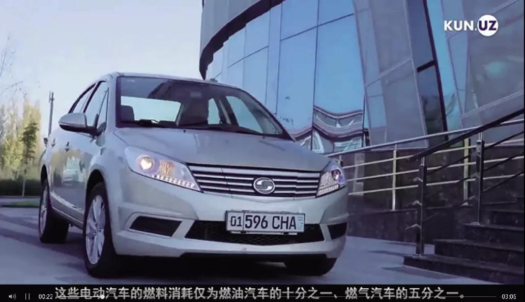 乌兹别克斯坦专家为中国制造速达电动汽车打出高分